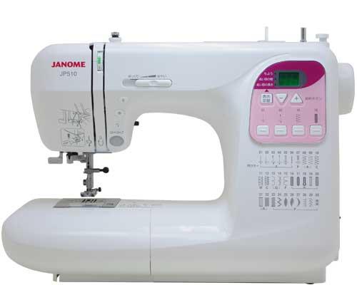 JP510